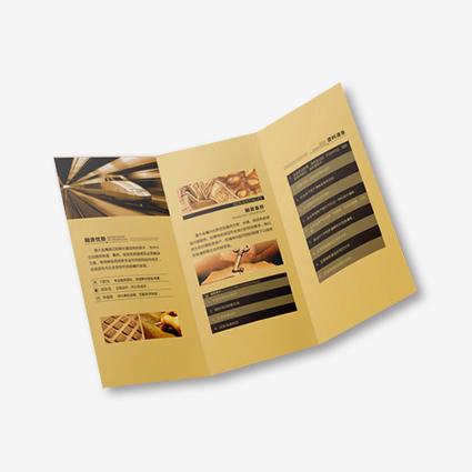 高端简约折页印刷定制