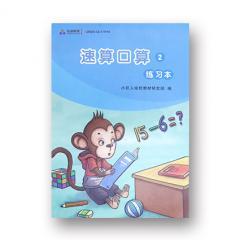 双色书刊画册