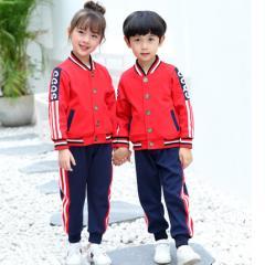 小学生秋季校服